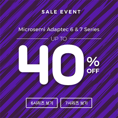Microsemi Adaptec 6 및 7시리즈, UP TO 40% OFF
